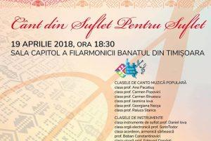Spectacol care valorifică folclorul muzical din toate zonele României