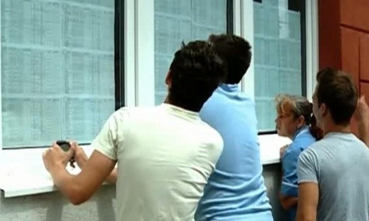 În Timiș sute de note de la Bacalaureat au fost micşorate după contestații