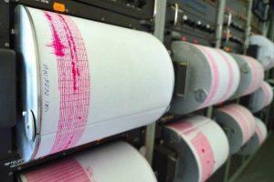 Cutremure în Serbia, aproape de judeţul Timiş