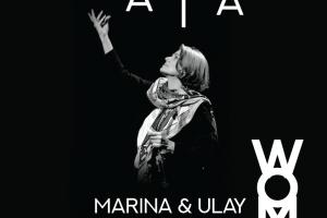 Marina și Ulay, interpretați de doi mari actori: Maia Morgenstern și Marius Bodochi, la Timișoara