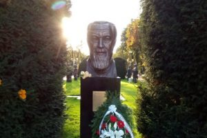 Un nou bust pe Aleea Personalităților din Parcul Central