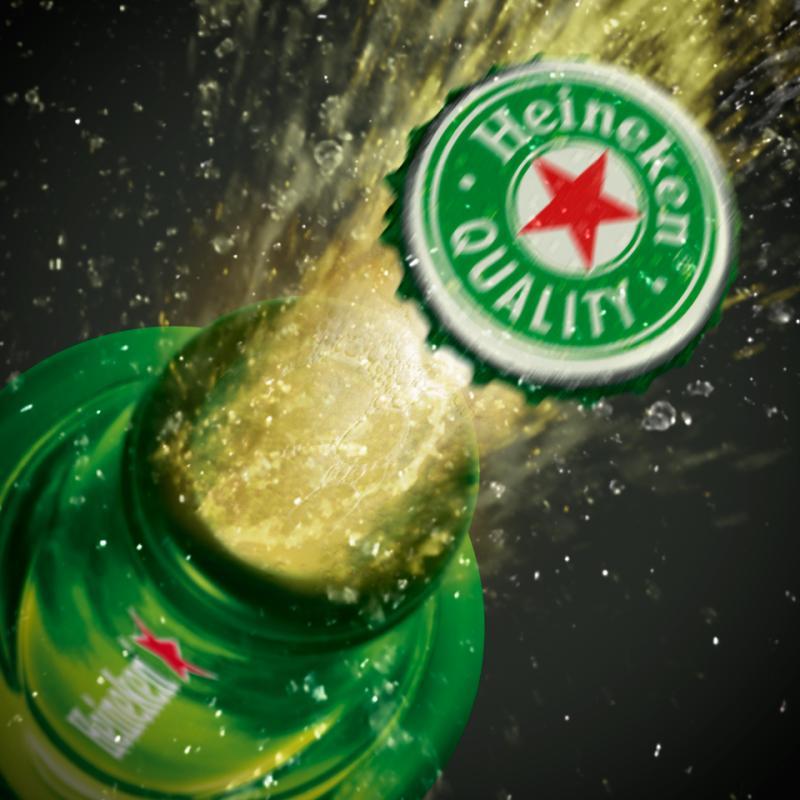 Ungaria ar putea interzice sigla Heineken