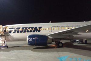Aterizare de urgenţă pe Aeroportul din Timişoara