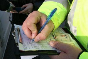 Poliţia Timiş suspendă testul pentru restituirea permisului de conducere