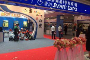 Firmele membre CCIA Timiș, misiune economică la Budapesta de vizitare a China Smart Expo