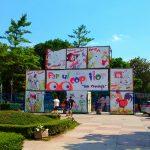 Ce program a pregătit municipalitatea pentru Ziua Copilului