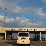 Bulgar, depistat cu permis de conducere fals la frontieră