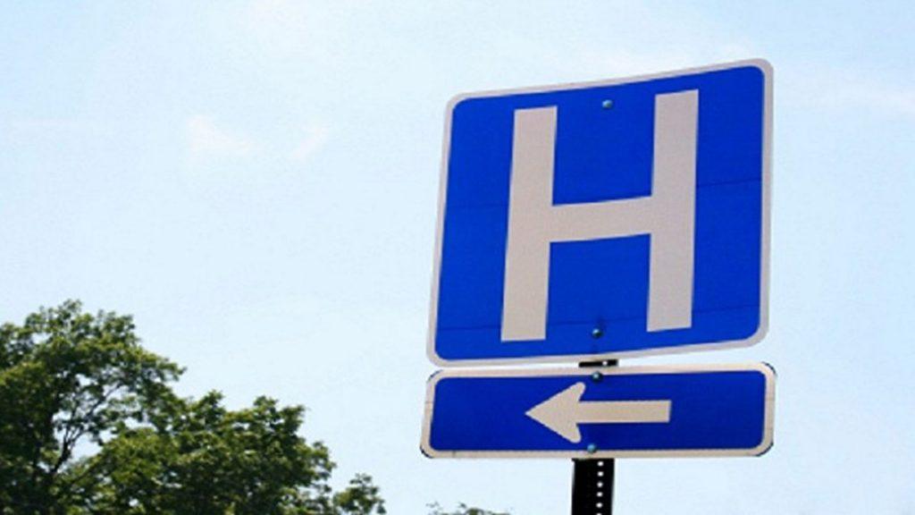 Ministerul Sănătății preia 12 hectare de teren de la Primăria Iași pentru construcția Spitalului Regional