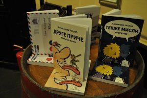 """Festival de satiră și umor """"Cal Verde"""""""