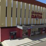 Al doilea oraș din țară care va avea cinematograf 4K se află în Banat