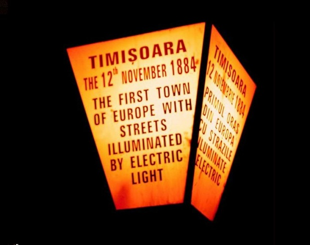 Se împlinesc 136 de ani de când Timişoara a devenit primul oraş european cu străzile iluminate electric