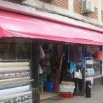 A mai rămas o lună pentru obținerea vizei anuale pe acordurile comerciale pentru firmele din Timișoara