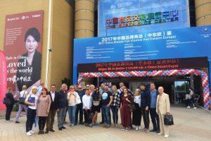Firmele din Timiș, invitate la un eveniment de promovare a CHINA SMART EXPO 2018