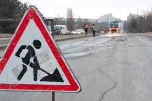 Procedură de licitație deschisă pentru întreținerea podurilor, pasajelor, podețelor și tunelurilor de pe raza DRDP Timișoara
