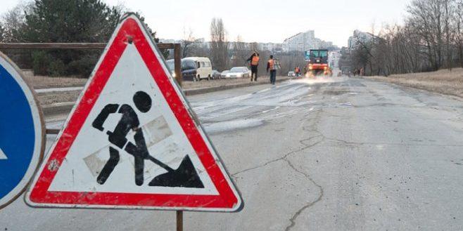 Mai multe străzi din Timișoara, în reparații. Trafic restricționat parțial