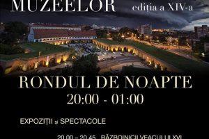 O seară de excepție la Muzeul de Artă, Muzeul Național al Banatului și Muzeul Satului Bănățean