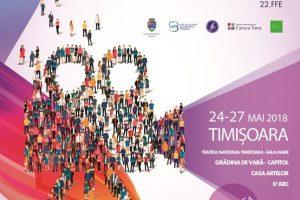 Festivalul Filmului European începe joi şi omagiază viitoarea Capitală Europeană a Culturii