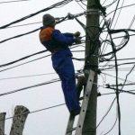 Se întrerupe furnizarea energiei electrice în comuna Biled