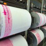 Trei cutremure în România, în doar câteva ore