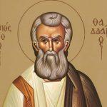 Un mare Sfânt al creştinătăţii, sărbătorit în 21 august. Rugăciunea pentru luminarea minţii