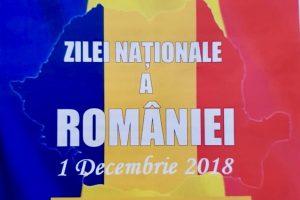 De 1 Decembrie, Gătaia sărbătorește România la 100 de ani