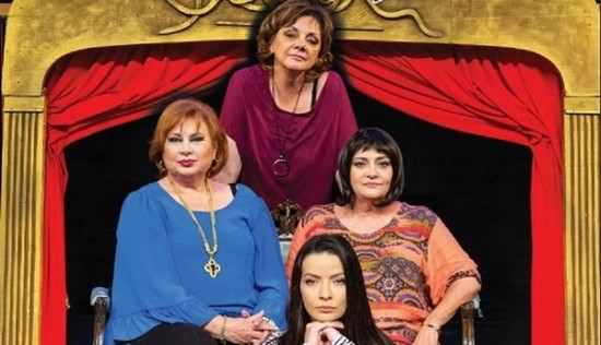 Actrițele, în premieră la Timișoara