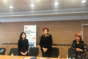 CCIAT a semnat un acord de colaborare cu Hong Kong Trade Development Council