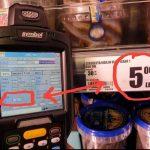 Foto. Diferenţe de preţuri între raft şi casă. Ce a mai scos la iveală controlul OPC
