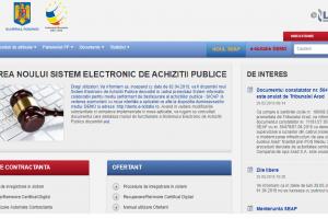 CCIA Timiș organizează o nouă sesiune de instruire în utilizare S.I.C.A.P.