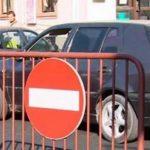 Restricții de circulație pe mai multe bulevarde din Timișoara