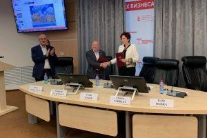 Misiunea economică timișeană în Federația Rusă, eveniment premieră în relațiile economice bilaterale