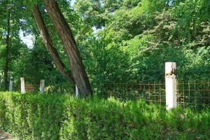 """Parcul Central, vandalizat înainte de inaugurare de """"proprietar"""""""