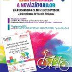 UVT promovează incluziunea de Ziua Mobilității Persoanelor cu Deficiențe de Vedere