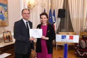 Institutul Intercultural din Timișoara, lăudat de Ambasadoarea Franței