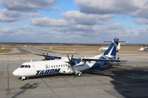 Cea mai nouă aeronavă a TAROM a aterizat pe Aeroportul Internaţional Timişoara
