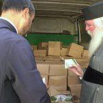 Mitropolitul Banatului a donat alimente pentru Spitalul din Gătaia