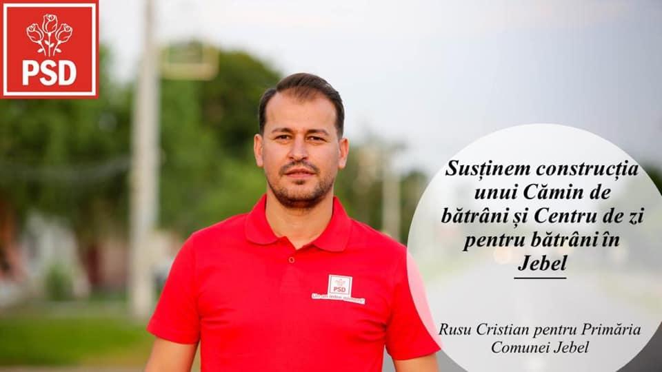 """Cristian Rusu, candidatul PSD la Primăria Jebel: """"Am ales să mă implic și să lupt din dragoste pentru Jebel. E cel mai bun lucru pe care puteam să-l fac!"""" (P)"""