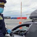 Patru mii de poliţişti de frontieră desfăşoară zilnic activităţi de supraveghere şi control