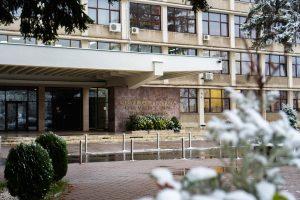 UVT vrea să modernizeze noile fațade ale sediului principal